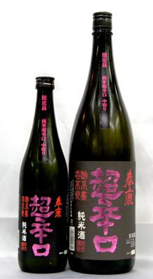 奈良の地酒、梅酒、ゆず酒、みかん酒などもあります。西の ...